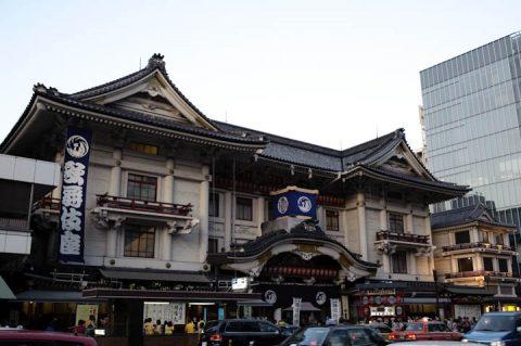 最後の歌舞伎座の写真