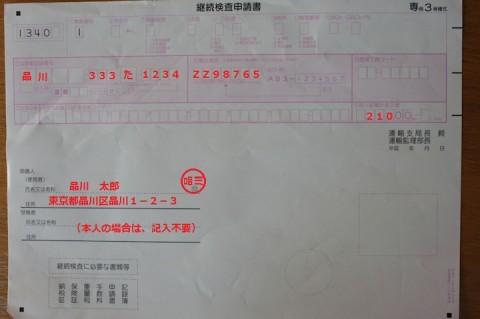 DSC_2853a